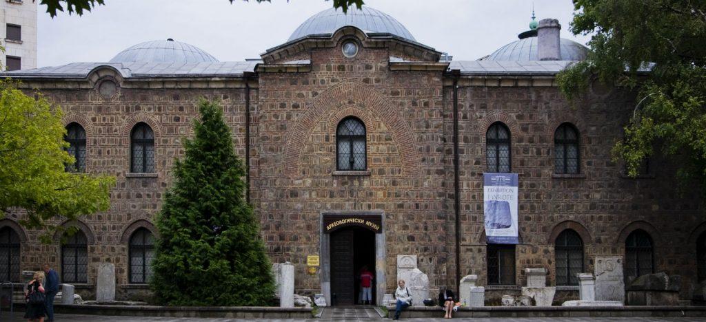 Avrupa Rüyası Bulgaristan Sofya Ulusal Arkoloji Müzesi